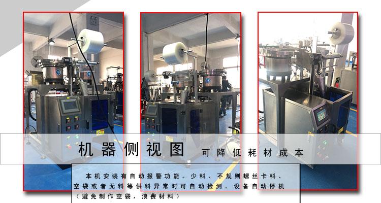 全自动五金易胜博注册设备细节展示图