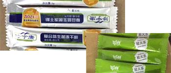 自动益生菌冻干粉易胜博注册