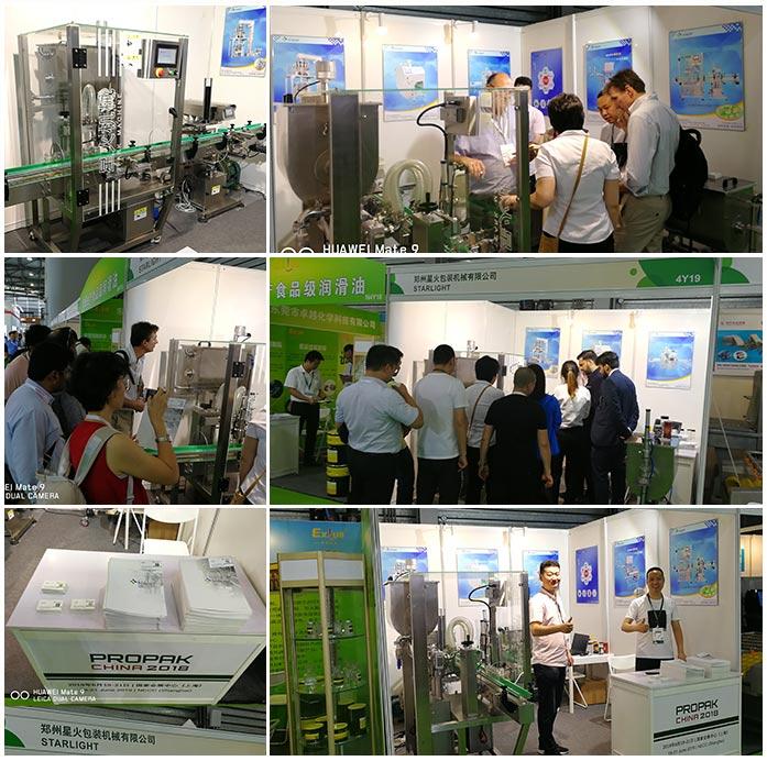 星火易胜博注册亮相2018第二十四届上海国际加工包装展-星火展位