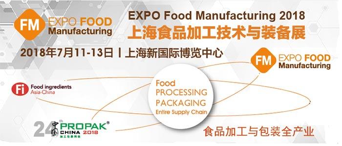 星火易胜博注册亮相2018第二十四届上海国际加工包装展