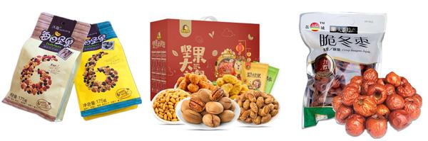 全自动组合秤食品颗粒易胜博注册包装样品