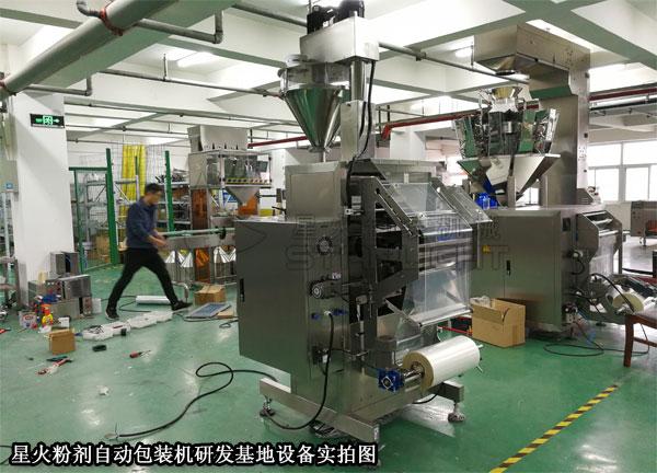 星火粉剂自动易胜博注册研发基地设备实拍图