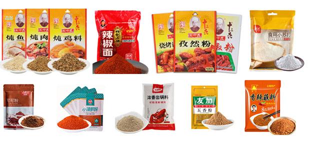 调味品易胜博注册、调味食品易胜博注册械设备包装样品展示
