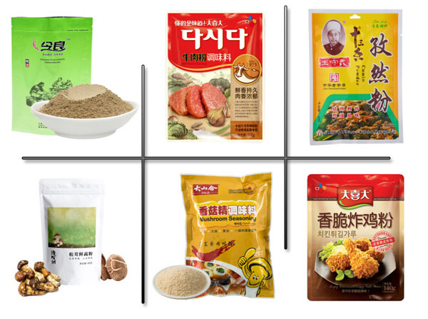 自动化香菇粉易胜博注册包装样品展示