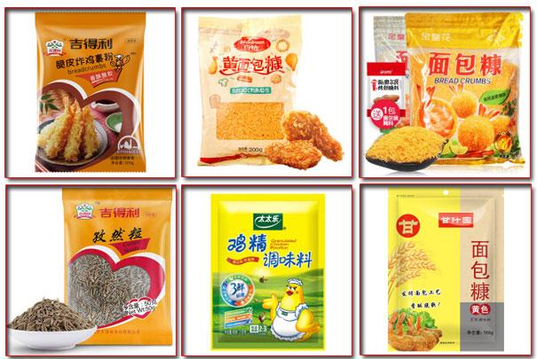 面包糠易胜博注册包装样品展示