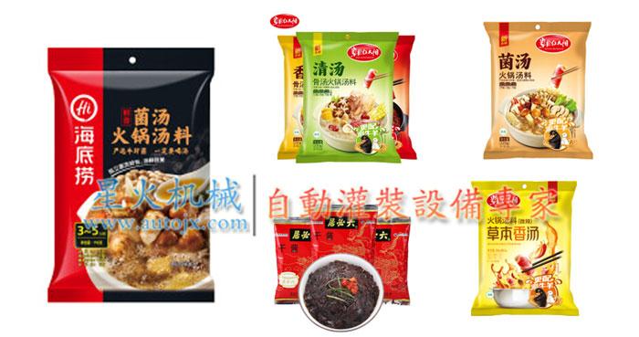 火锅汤料自动化易胜博注册包装样品展示