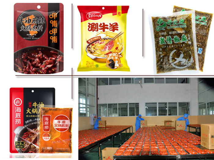 自动化火锅底料生产线-火锅底料生产设备厂家包装样品展示