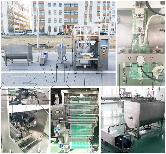 自动化火锅底料生产线-火锅底料生产设备厂家星火厂房实拍图