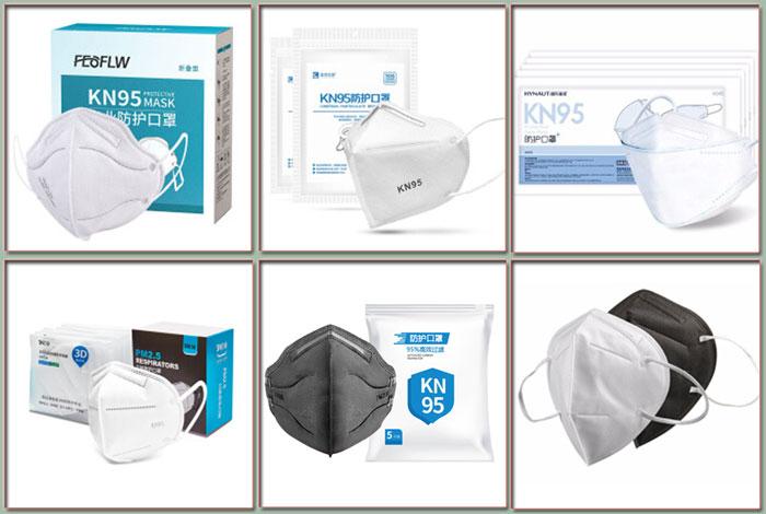 绵阳n95口罩设备生产线-绵阳口罩生产线设备厂家包装样品展示