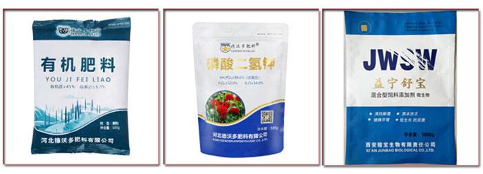 微生物肥料易胜博注册-全自动微生物肥料易胜博注册样品展示