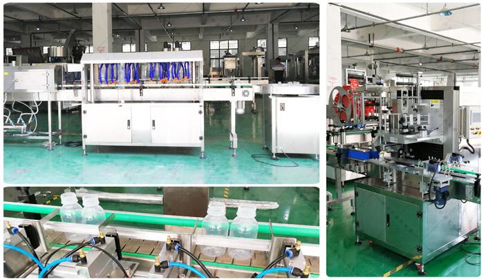 五谷代餐粉生产线-摇摇瓶定量灌装生产线设备细节