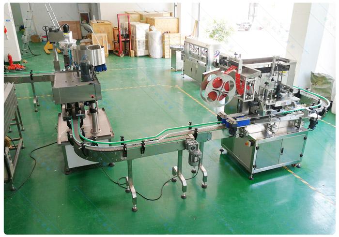 五谷代餐粉生产线-摇摇瓶定量灌装生产线