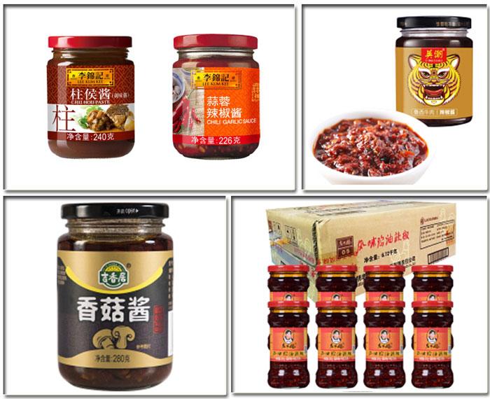 辣椒酱生产线设备、全自动辣椒酱生产线样品展示