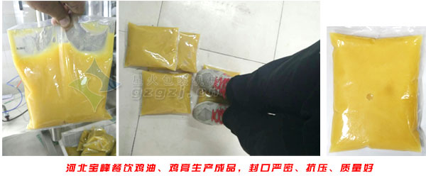 鸡膏自动易胜博注册生产1kg成品