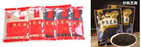 芝麻易胜博注册包装样品
