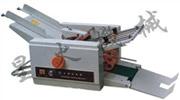 自动折纸机(XH382S)