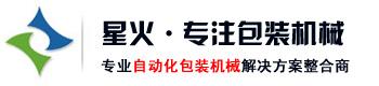 星火易胜博注册logo