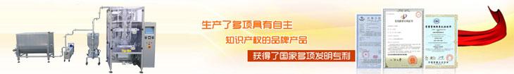 易胜博注册产品获得多项专利